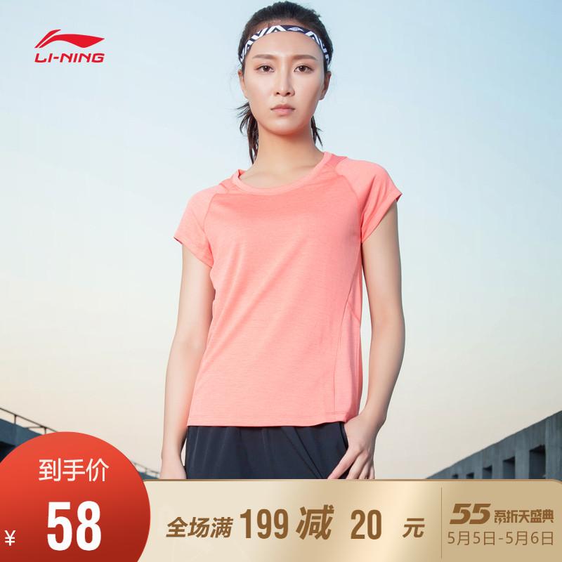 李宁短袖T恤女士新款跑步系列速干跑步服凉爽反光短装运动服