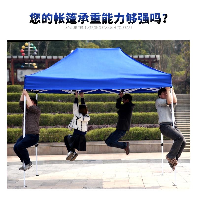 好看的户外遮阳伞岗亭防风摆摊伞大太阳伞大雨伞雨棚双顶伞四角帐