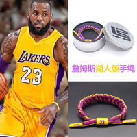 Basketball Bracelet Lace Hand Strap Bracelet James Kobe Curry Owen Harden Bracelet Men's Sports Nba