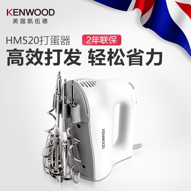 KENWOOD凯伍德电动打蛋器 家用烘焙手持打发器打蛋机Tinrry家工具
