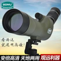高牧20-60X60倍变倍单筒望远镜观鸟镜观赏镜观靶镜高倍高清看月亮