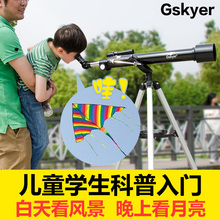 American Skywatcher 60AZ Student Initial Astronomical Telescope High-resolution Night Vision Star Space Object