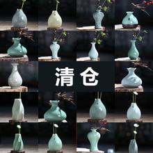 陶瓷植物家居装 饰品水培小花瓶容器摆件客厅桌面插花干花 清新个性