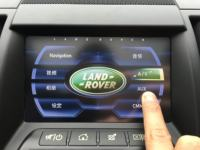 Land Rover Freelander 2 Navigation Touch Screen Repair Range Rover Discover 4 Aurora