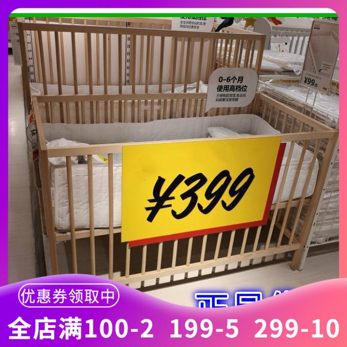 IKEA济南宜家家居国内代购辛格莱婴儿床儿童床榉木环保宝宝床bbBB