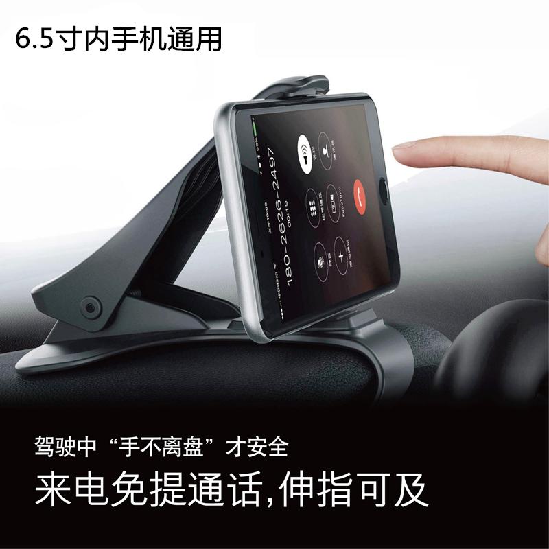 hmi a2手机