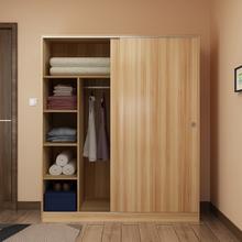 衣柜推拉门简易简约现代2门木质组装实木柜子板式组合移门大衣橱