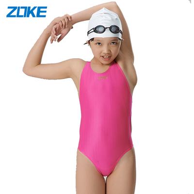 洲克儿童泳衣 女童连体三角中大童女孩子专业运动比赛训练游泳衣
