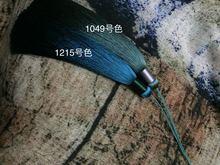 墨宝手工流苏穗子包挂车挂饰品diy配件可定做其它规格