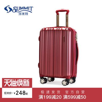 莎米特行李箱女20寸铝框登机箱防刮24寸旅行箱22寸拉杆箱万向轮男
