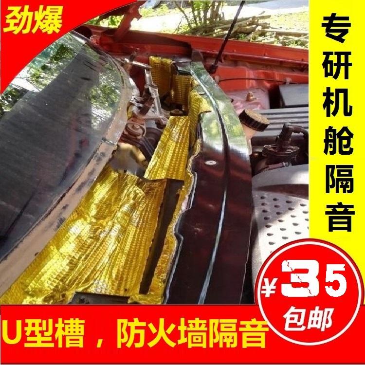 Теплоизоляционные материалы Артикул 41735833677