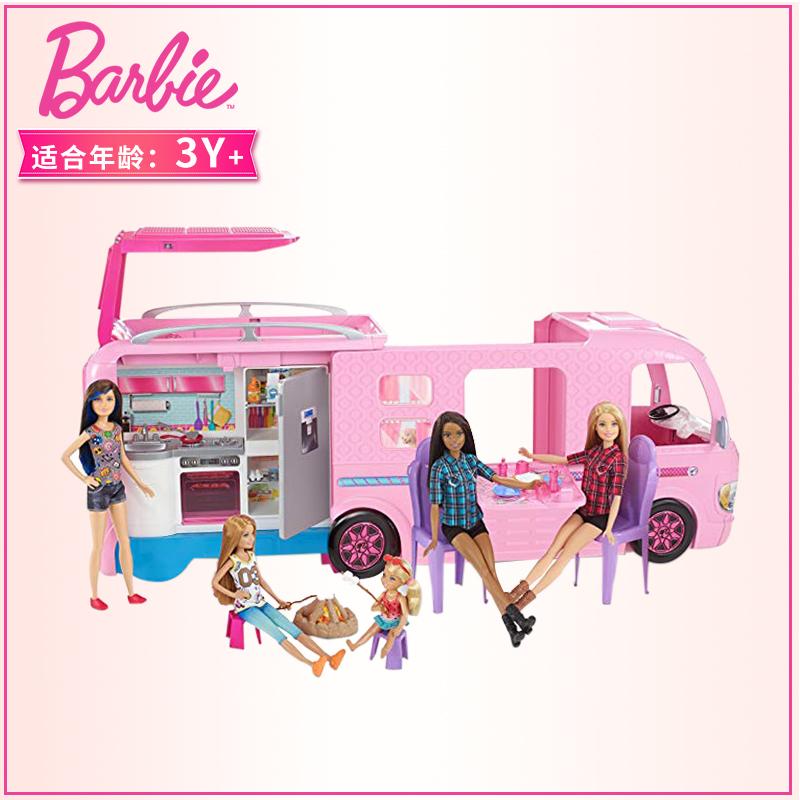 芭比娃娃套装大礼盒梦想房车豪宅城堡女孩公主玩具露营车过家家