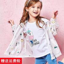 女童装加棉秋款春秋装加厚款幼童儿童外套冬季运动卡通外衣32