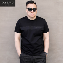 Xia Xin Style Simple Quality Mercerized Chao Fatty Big Size Fat and Big Size Round Collar Men's Short Sleeve T-shirt Half Sleeve