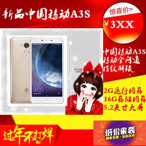 中国移动 A3s移动全网通4G双卡双待指纹解锁四核安卓系统智能手机
