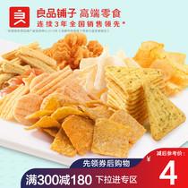 临期特大袋装马来西亚进口克70膨化食品牌大虾芥末味片N三Z