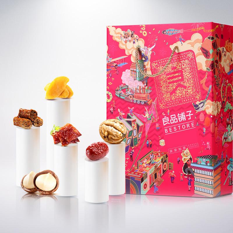 良品铺子一箱网红零食大礼包中秋礼盒每日坚果干果混合装整箱组合