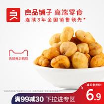 罐整箱休闲膨化食品小吃零食大礼包达利园4845g可比克原味薯片