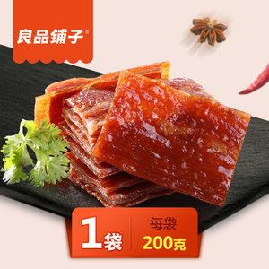 良品铺子靖江猪肉脯特产肉类熟食麻辣零食小吃猪肉干肉脯休闲食品