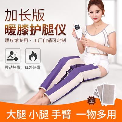 加热电热护膝保暖老寒腿发热护腿关节宝腿部按摩器膝盖理疗仪男女