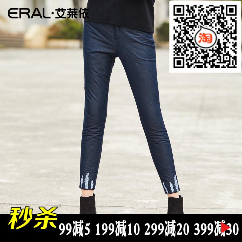 品牌艾莱依2018秋冬牛仔小脚裤保暖白鸭绒精品羽绒裤女外穿时尚