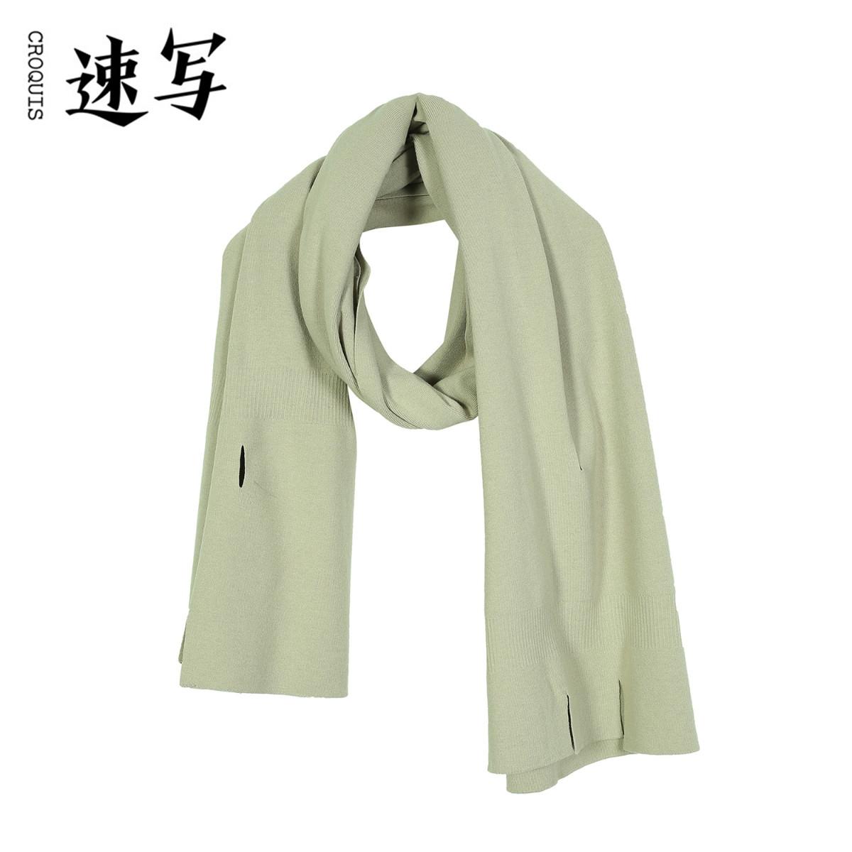 Женские шарфы Артикул 579358927018