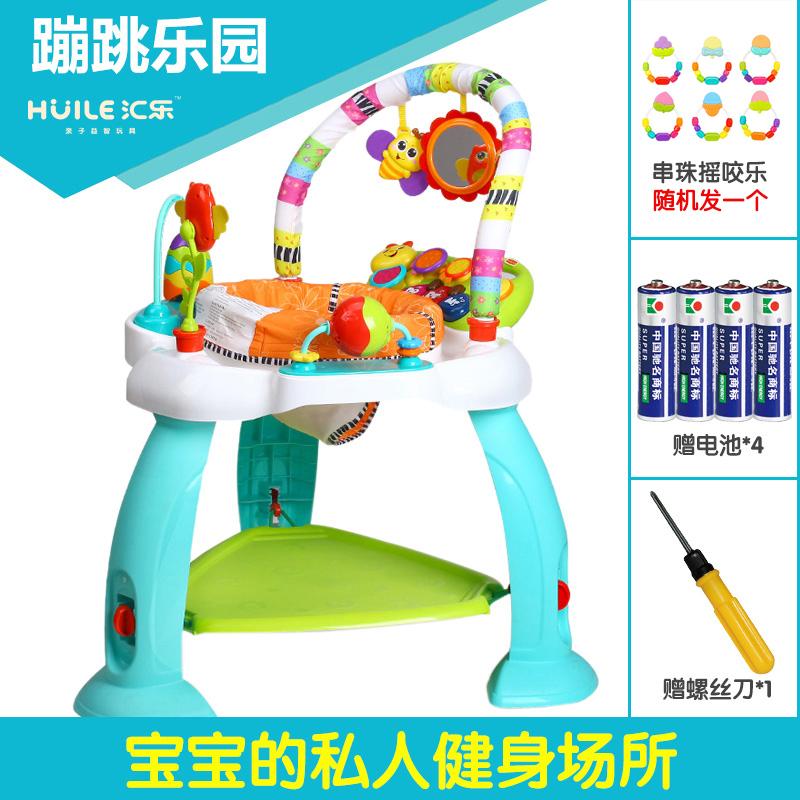 汇乐717蹦跳欢乐园跳跳椅升级版宝宝跳跳健身架儿童益智玩具6个月5元优惠券