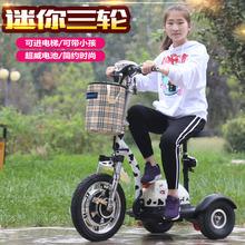 维科电动车三轮车  单双人女士 可带小孩 成人小迷你三轮电瓶车