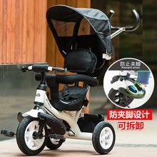 笑巨豆儿童三轮车脚踏车手推1 2 3 5岁充气轮小孩婴儿三轮车宝宝