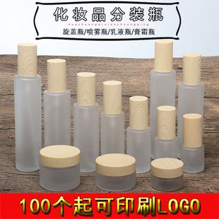 化妆水包装瓶