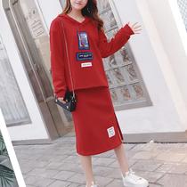 艾尚大码女装时尚休闲套装2018秋冬新款半身裙+连帽卫衣两件套装
