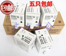 碳彩DX3442C油墨 DD2433C油墨 2432 适用理光DX2432C