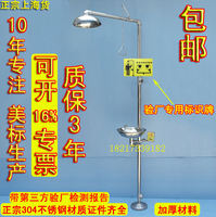Shanghai Ben Shangquan 304 stainless steel vertical emergency spray inspection factory eye wash compound shower shower