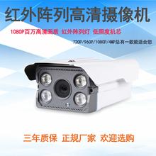 网络摄像头百万高清摄像机 海思芯片960P夜视探头 3518E  1080P