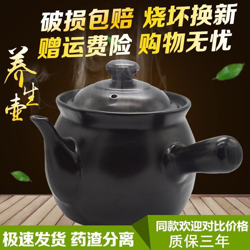 傳統煲湯鍋