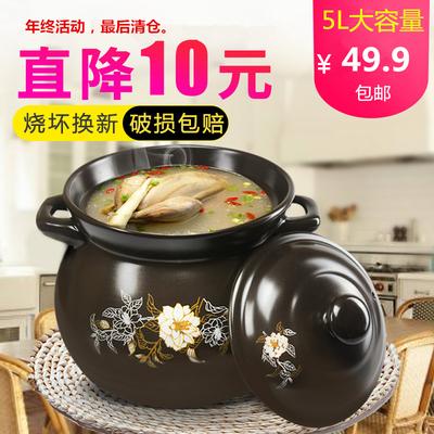 欣天利砂锅养生汤锅炖锅陶瓷锅炖煲沙砂锅煲汤明火耐高温耐热家用