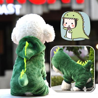 狗狗衣服冬装泰迪衣服四脚衣幼犬比熊吉娃娃唐装宠物衣服网红恐龙