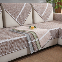 纯色亚麻四季沙发垫布艺防滑棉麻简约现代通用全盖沙发套全包万能