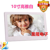 12 big 15 inch high definition Samsung screen digital photo frame electronic portrait film frame video advertising machine hanging home intelligence