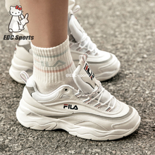 【韩国fila】正品fila 金裕贞联名老爹鞋 女鞋厚底增高FS1SIA1165