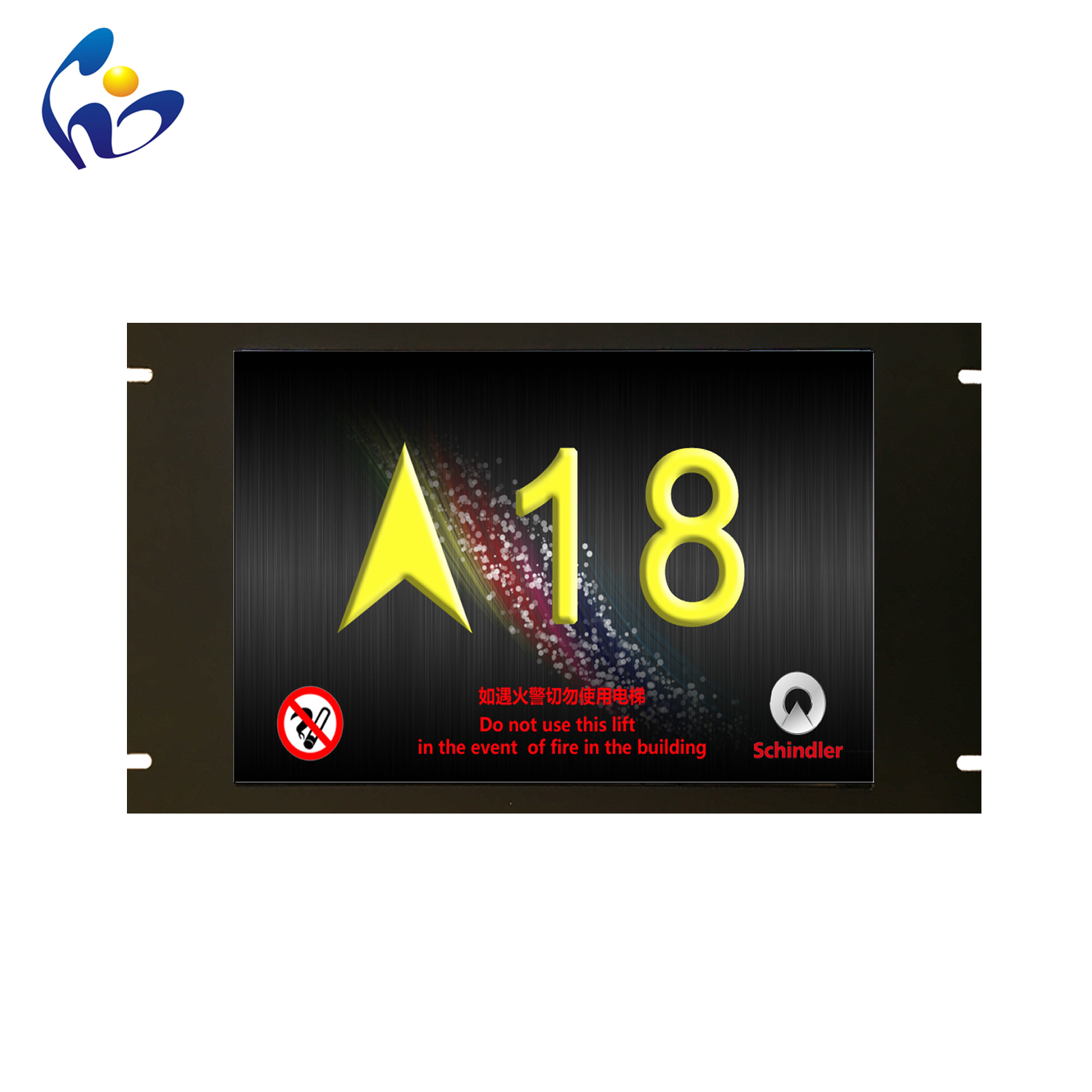 OTIS elevator color car LCD screen inside and outside the call floor display horizontal screen broadcast