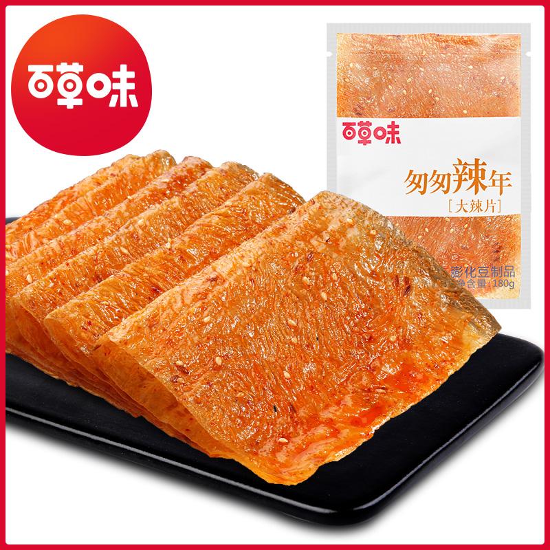 【百草味-大辣片180g】网红辣条麻辣儿时老式豆皮怀旧零食