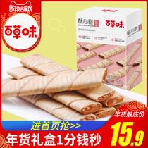 早餐迷你散装小包装休闲小吃零食180gX6果酱夹心饼干23小牧