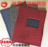 汽车脚垫丝圈可自裁剪单个单片主副驾驶后排通用地毯易清洗新包邮