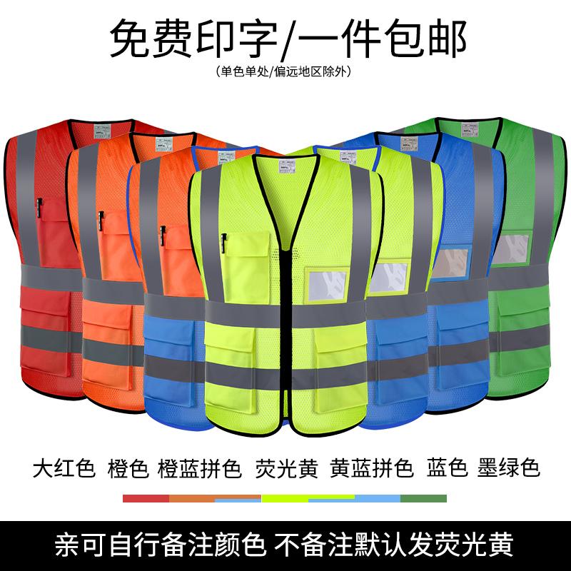 多安反光背心施工程荧光环卫工人马甲交通安全衣服汽车用夜间外套