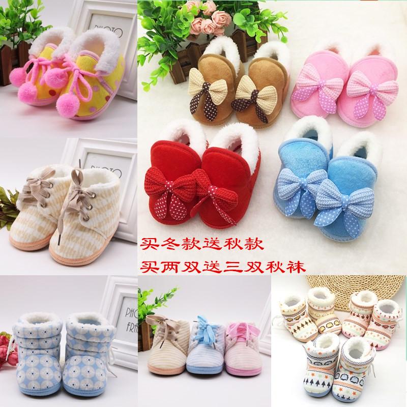 0一1岁婴儿鞋子秋冬3个月新生儿12男女宝宝加绒加厚软底学步棉鞋