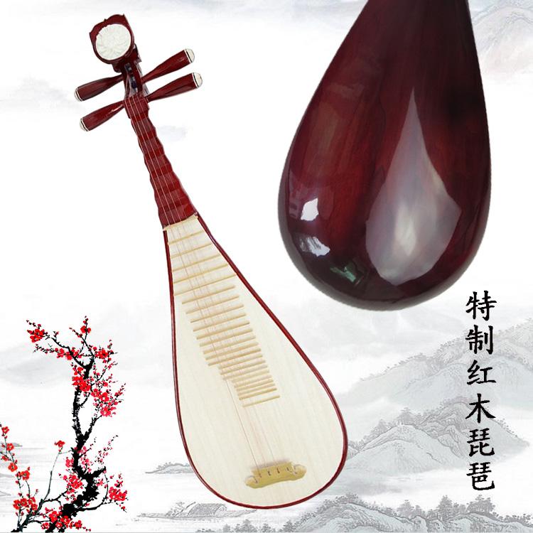 琶大人琵饶阳乐琵琶厂家琶琶方民族练乐器小器儿童琵琵习琴直销