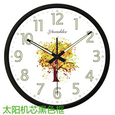 钟表挂钟客厅圆形夜光领取优惠券
