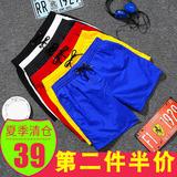 Пляжные шорты Артикул 568637112457