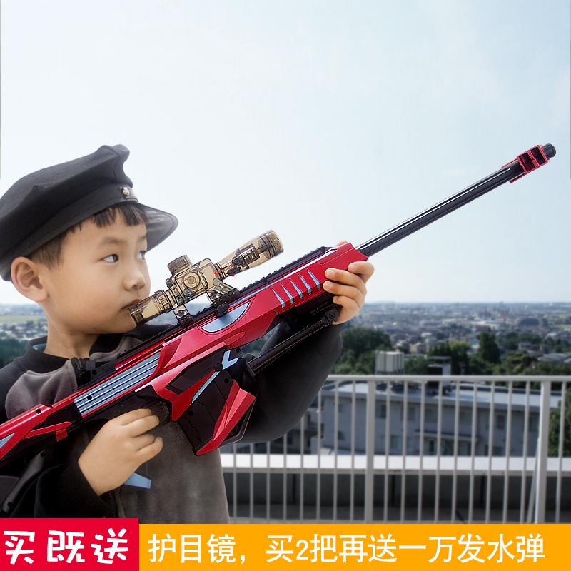 弹儿童玩具枪